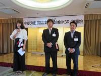 9 新役員:齋藤会長、寺田副会長、友茂副会長
